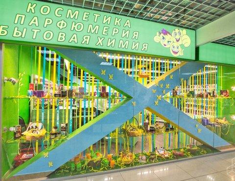 Магазин в ТЦ КИТ