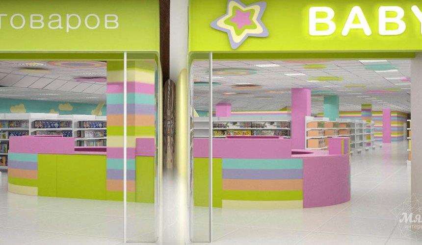 Дизайн интерьера и ремонт детского гипермаркета по ул. Щербакова 4 48