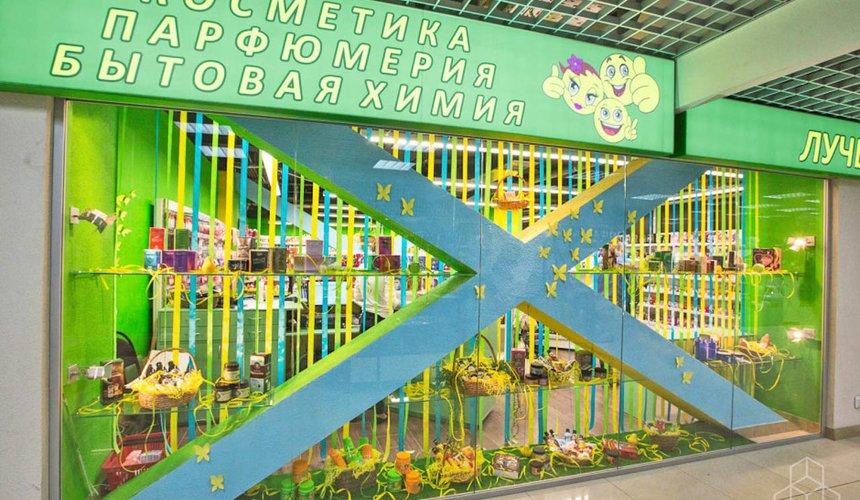 Дизайн интерьера магазина косметики и парфюмерии в ТЦ КИТ 3