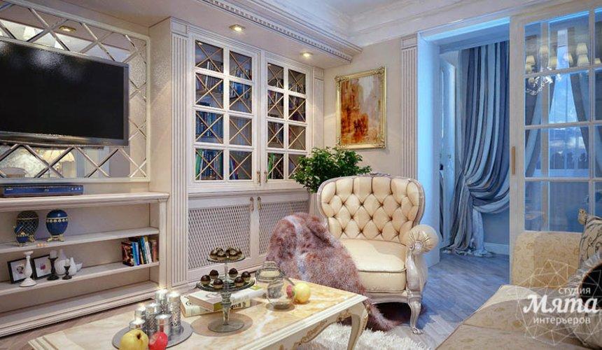 Дизайн интерьера четырехкомнатной квартиры в Тюмени 5