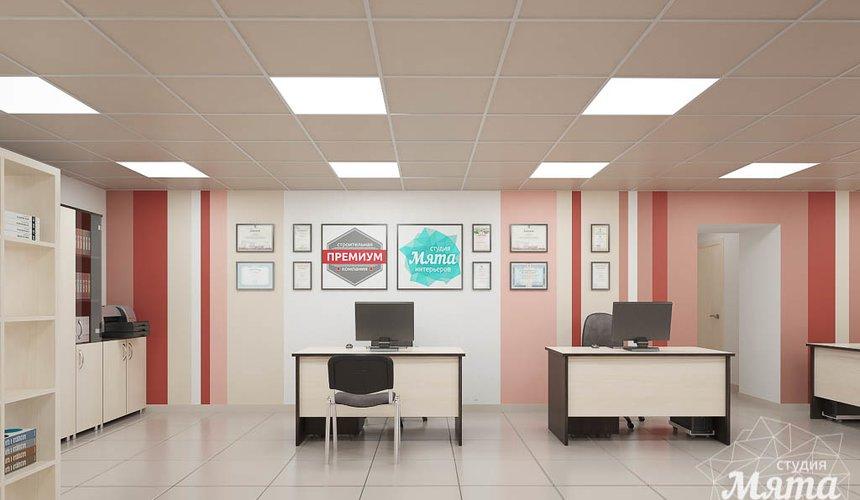 Дизайн интерьера и ремонт офиса по ул. Шаумяна 93 42