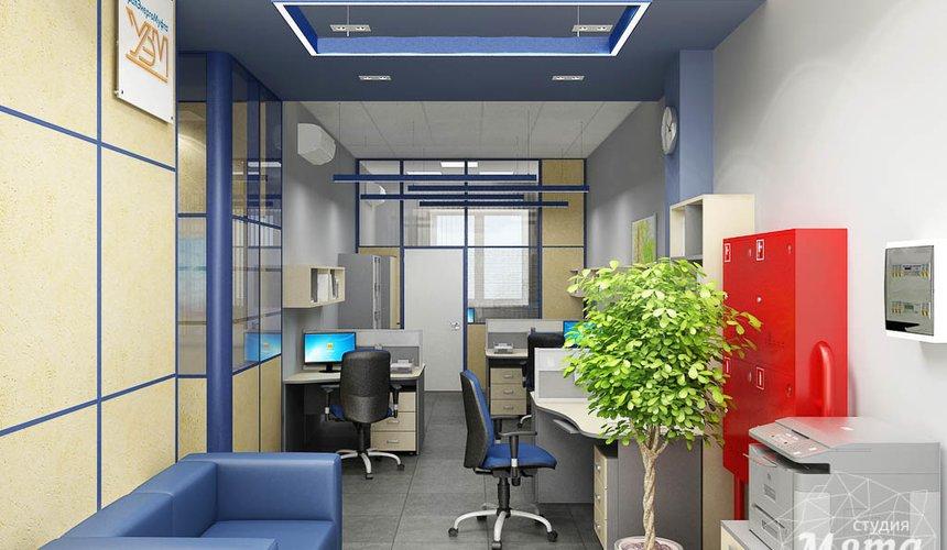 Дизайн интерьера офиса по ул. Чкалова 231 3
