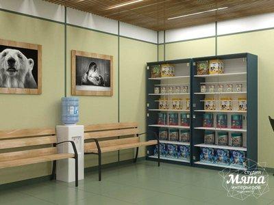 Дизайн интерьера ветеринарной станции г. Екатеринбурга img1549649236