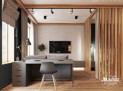 Дизайн интерьера квартиры - студии в ЖК Солнечный img1122940566