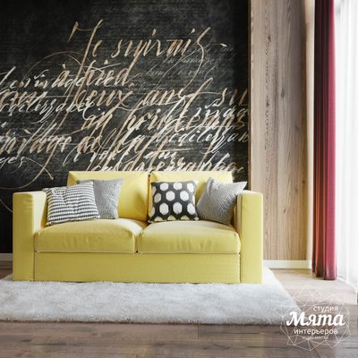 Дизайн интерьера двухкомнатной квартиры в ЖК Репин Парк img620811691