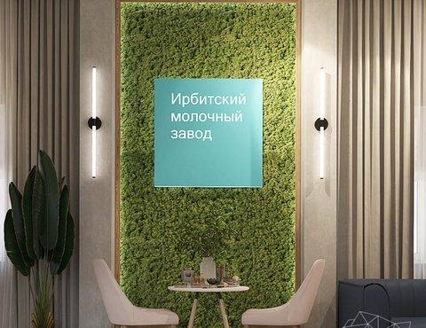 """Дизайн интерьера помещений для АО """"Ирбитский молочный завод"""""""