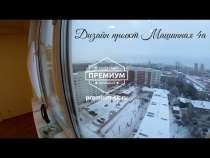 Embedded thumbnail for Ремонт квартиры ул.Машинная, Екатеринбург. Готовый результат - СК ПРЕМИУМ
