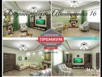 Embedded thumbnail for Ремонт квартиры, ул.Авиационная, Екатеринбург. Готовый результат - СК ПРЕМИУМ