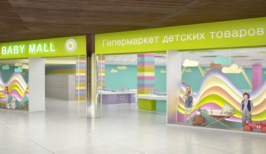 Дизайн интерьера и ремонт детского гипермаркета по ул. Щербакова 4 13