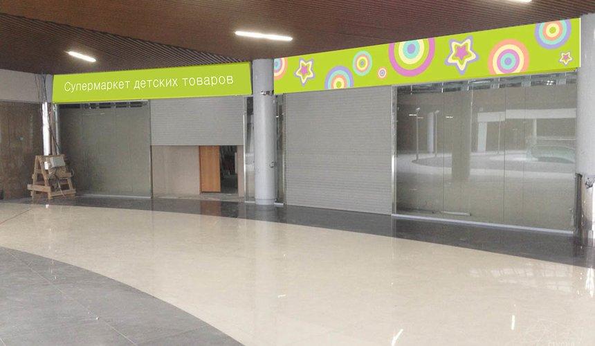 Дизайн интерьера и ремонт детского гипермаркета по ул. Щербакова 4 36