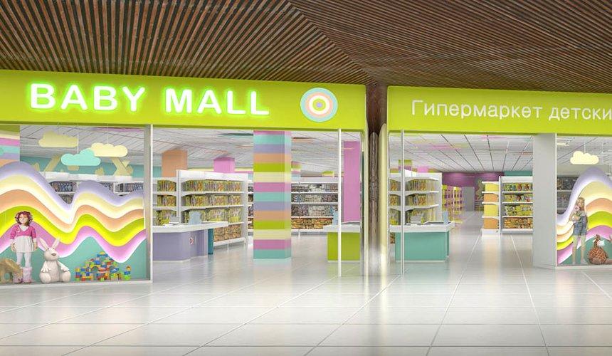 Дизайн интерьера и ремонт детского гипермаркета по ул. Щербакова 4 33