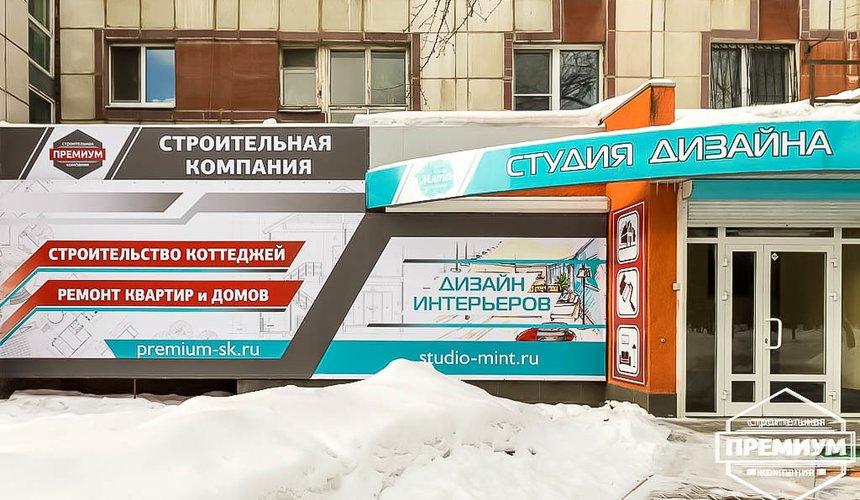 Дизайн интерьера и ремонт офиса по ул. Шаумяна 93 25