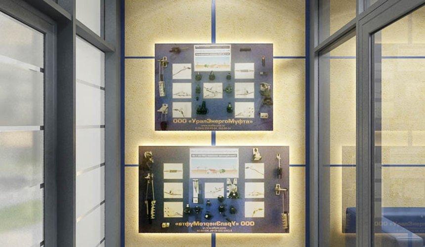 Дизайн интерьера офиса по ул. Чкалова 231 24