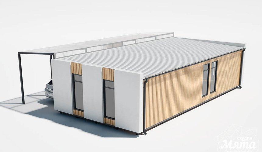 Дизайн фасада модульного дома в п. Новое Созвездие 12