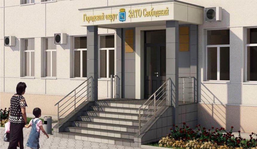 Дизайн-проект входной группы Муниципального учреждения п. Свободный 7