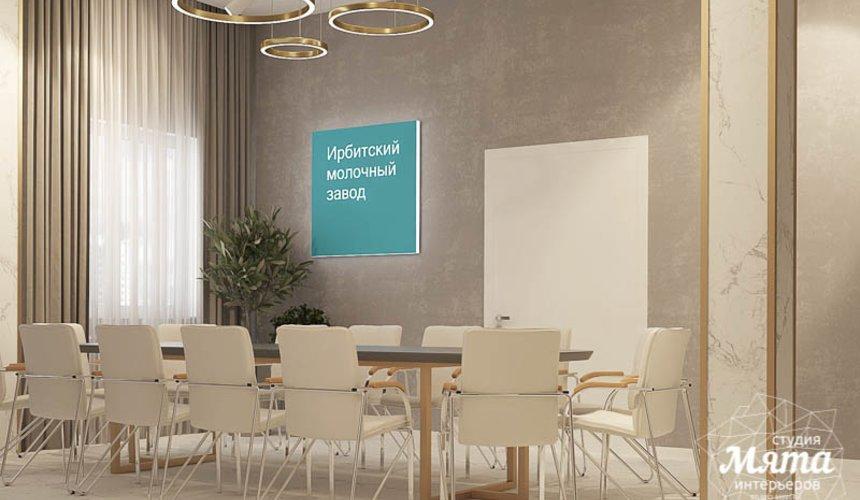 Дизайн интерьера помещений для АО Ирбитский молочный завод 4