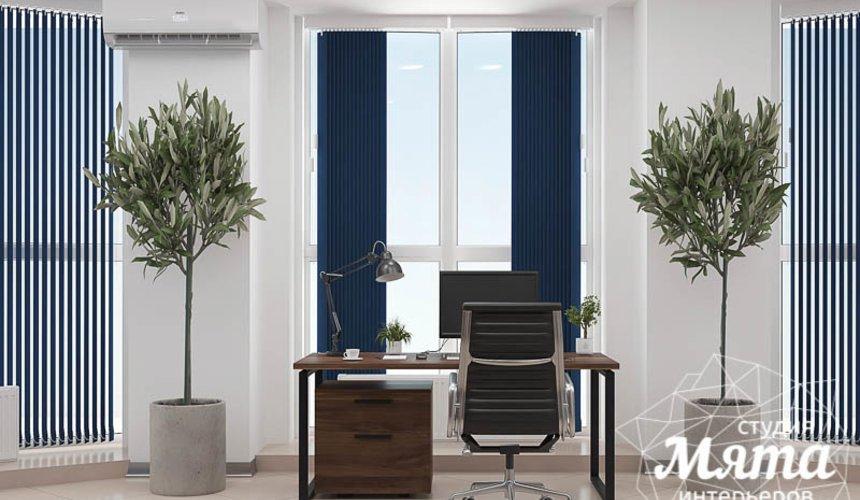 Дизайн интерьера офиса Bijur Delimon 9