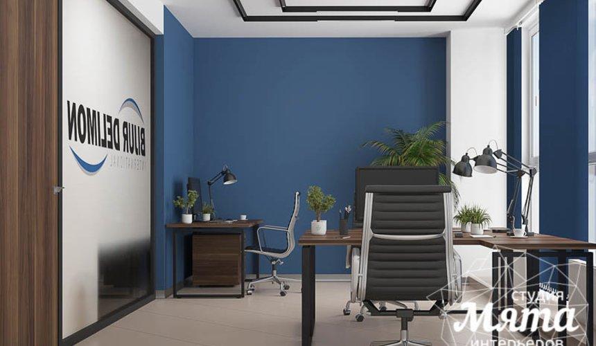 Дизайн интерьера офиса Bijur Delimon 10